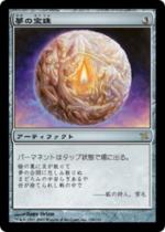 夢の宝珠/Orb of Dreams(BOK)【日本語】