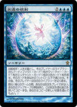 永遠の統制/Eternal Dominion(SOK)【日本語】