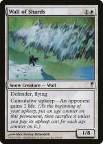 欠片の壁/Wall of Shards(CSP)【英語】