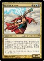 結界師ズアー/Zur the Enchanter(CSP)【日本語】