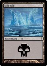冠雪の沼/Snow-Covered Swamp(CSP)【日本語】