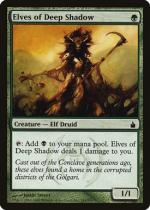 深き闇のエルフ/Elves of Deep Shadow(RAV)【英語】