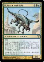 三角エイの捕食者/Trygon Predator(DIS)【日本語】