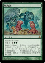 超起源/Hypergenesis(TSP)【日本語】