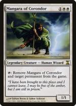 コロンドールのマンガラ/Mangara of Corondor(TSP)【英語】