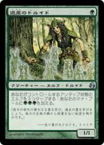 遺産のドルイド/Heritage Druid(MOR)【日本語】