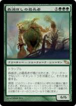 森滅ぼしの最長老/Woodfall Primus(SHM)【日本語】