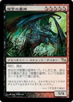 復讐の亜神/Demigod of Revenge(SHM)【日本語】