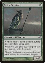 イラクサの歩哨/Nettle Sentinel(EVE)【英語】