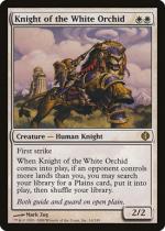 白蘭の騎士/Knight of the White Orchid(ALA)【英語】
