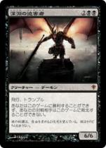 深淵の迫害者/Abyssal Persecutor(WWK)【日本語】