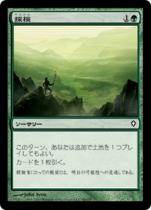 探検/Explore(WWK)【日本語】