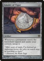 精力の護符/Amulet of Vigor(WWK)【英語】