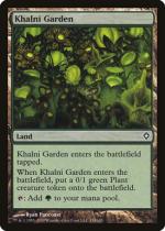 カルニの庭/Khalni Garden(WWK)【英語】