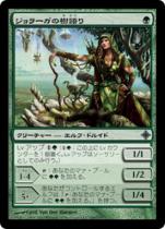 ジョラーガの樹語り/Joraga Treespeaker(ROE)【日本語】