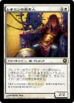 レオニンの裁き人/Leonin Arbiter(SOM)【日本語】