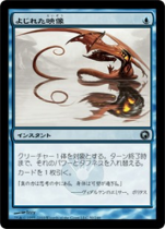 よじれた映像/Twisted Image(SOM)【日本語】