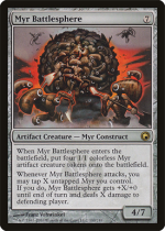 マイアの戦闘球/Myr Battlesphere(SOM)【英語】