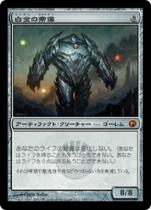 白金の帝像/Platinum Emperion(SOM)【日本語】
