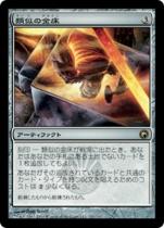 類似の金床/Semblance Anvil(SOM)【日本語】