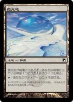 微光地/Glimmerpost(SOM)【日本語】