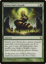 緑の太陽の頂点/Green Sun's Zenith(MBS)【英語】