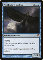 霧虚ろのグリフィン/Misthollow Griffin(AVR)【英語】