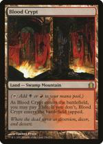 血の墓所/Blood Crypt(RTR)【英語】