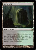 草むした墓/Overgrown Tomb(RTR)【日本語】