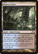 湿った墓/Watery Grave(GTC)【英語】
