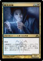 概念泥棒/Notion Thief(DGM)【日本語】