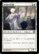 弁論の幻霊/Eidolon of Rhetoric(JOU)【日本語】