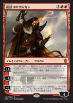 龍語りのサルカン/Sarkhan, the Dragonspeaker(KTK)【日本語】