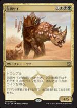 包囲サイ/Siege Rhino(KTK)【日本語】
