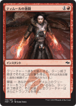 ティムールの激闘/Temur Battle Rage(FRF)【日本語】