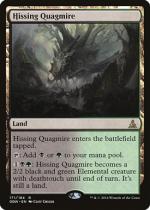 風切る泥沼/Hissing Quagmire(OGW)【英語】