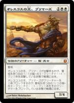 オレスコスの王、ブリマーズ/Brimaz, King of Oreskos(BNG)【日本語】