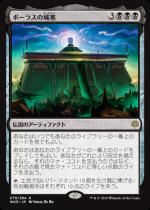 ボーラスの城塞/Bolas's Citadel(WAR)【日本語FOIL】