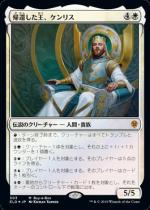 帰還した王、ケンリス/Kenrith, the Returned King(ELD)【日本語FOIL】