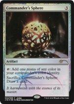 統率者の宝球/Commander's Sphere(ジャッジ褒賞)【英語FOIL】