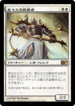 堂々たる撤廃者/Grand Abolisher(M12)【日本語FOIL】