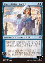謎めいた指導者、カズミナ/Kasmina, Enigmatic Mentor(WAR)【日アートFOIL】