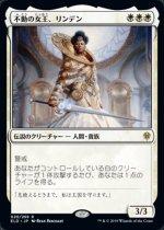 不動の女王、リンデン/Linden, the Steadfast Queen(ELD)【日本語】