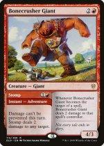 砕骨の巨人 // 踏みつけ/Bonecrusher Giant // Stomp(ELD)【英語】