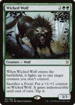意地悪な狼/Wicked Wolf(ELD)【英語】