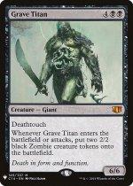 墓所のタイタン/Grave Titan(MB1)【英語】