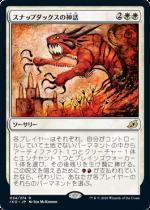 スナップダックスの神話/Mythos of Snapdax(IKO)【日本語】