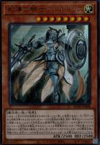 教導の騎士フルルドリス【ウルトラ】ROTD-JP008