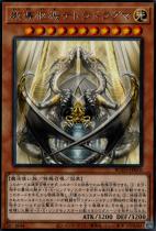 教導枢機テトラドラグマ【レア】ROTD-JP010