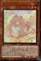 メルフィー・パピィ【レア】ROTD-JP019